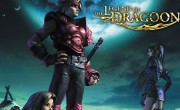 The Legend of Dragoon is Coming to PSN