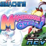 The Game Machine: Mamorukun Curse PS3 Review