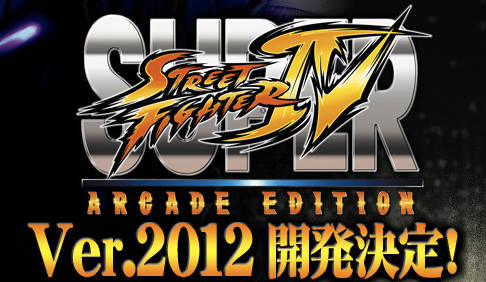 Super Street Fighter IV Arcade Version 2012 releasing later this year