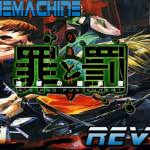The Game Machine: Sin and Punishment Review