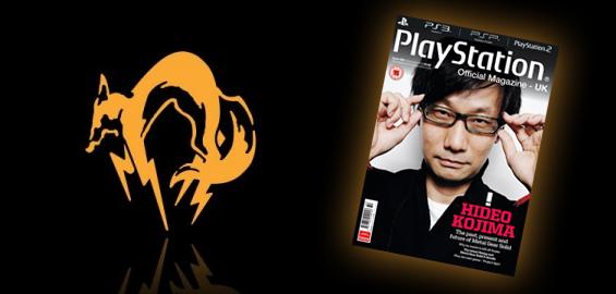 Η συνέντευξη του Kojima θα είναι σε λίγες μέρες διαθέσιμη